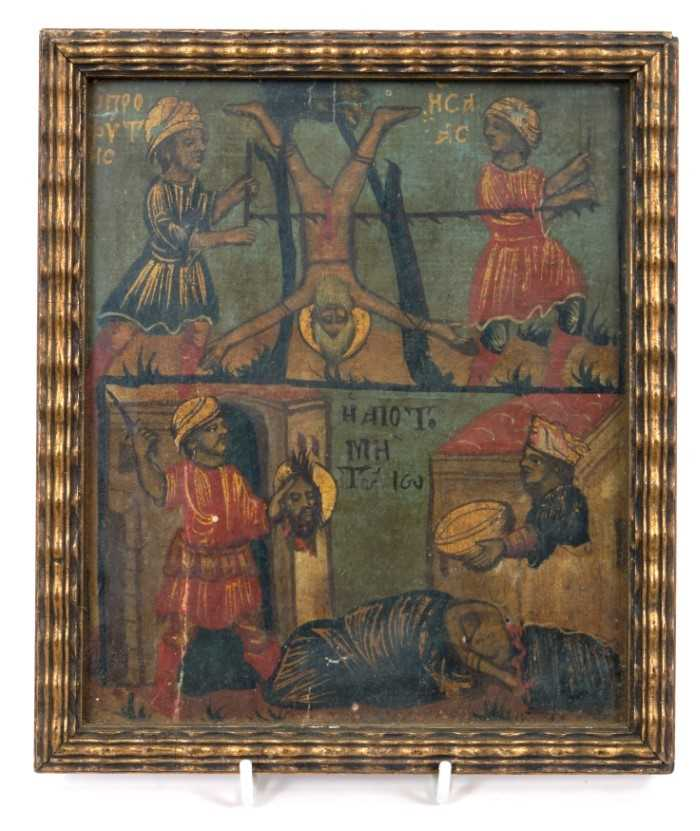 Antique Greek painting on panel