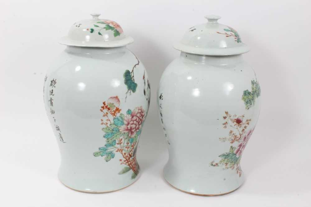 Pair of Chinese republic vases and covers - Image 6 of 16