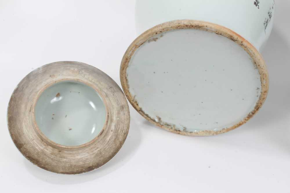 Pair of Chinese republic vases and covers - Image 15 of 16