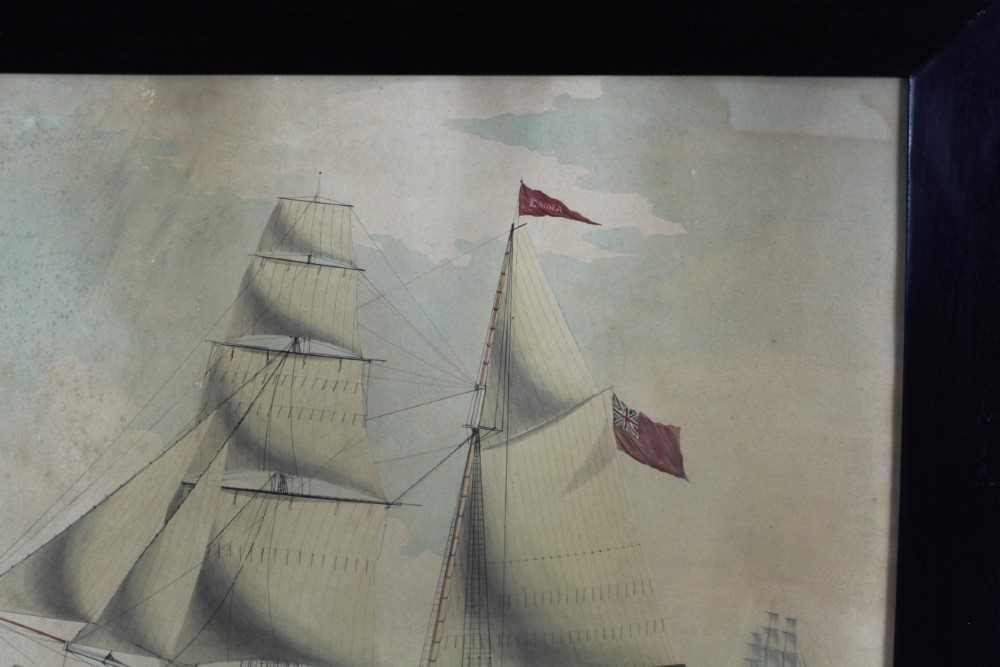 Mid 19th century ink and watercolour - 'Brigantine Emma - William Thomas master, Entering Smyrna Bay - Image 4 of 8