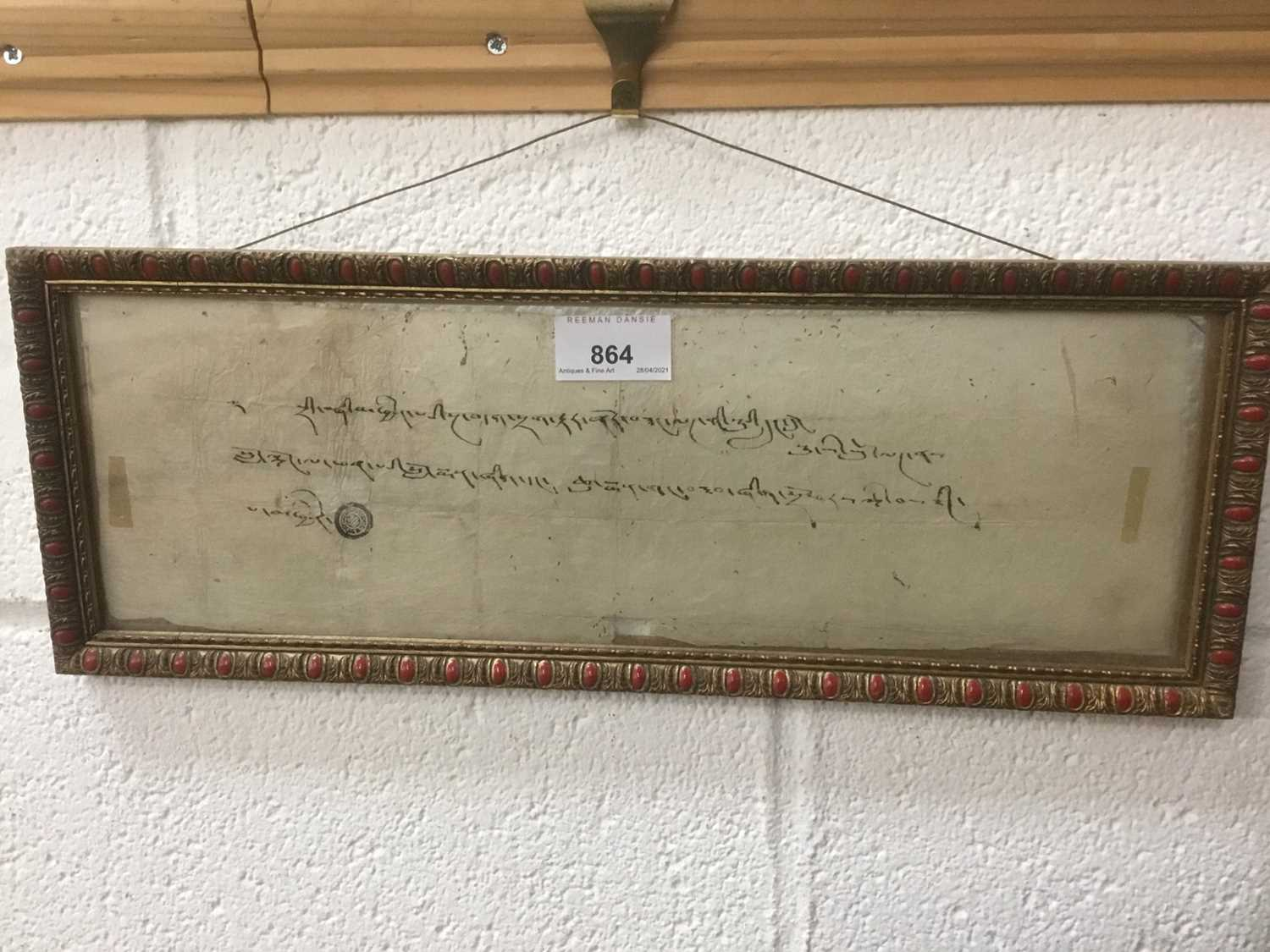 Early Tibetan thangka together with a related framed letter - Image 2 of 14
