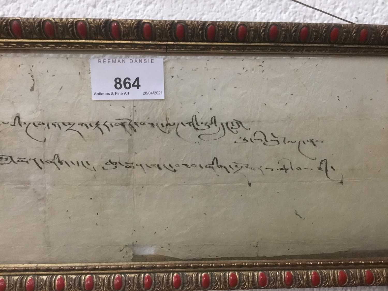 Early Tibetan thangka together with a related framed letter - Image 4 of 14