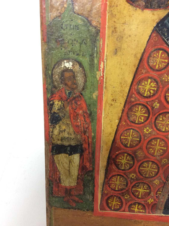 St Nicholas of Myra, 18th Century Russian polychrome painted Icon - Image 7 of 9