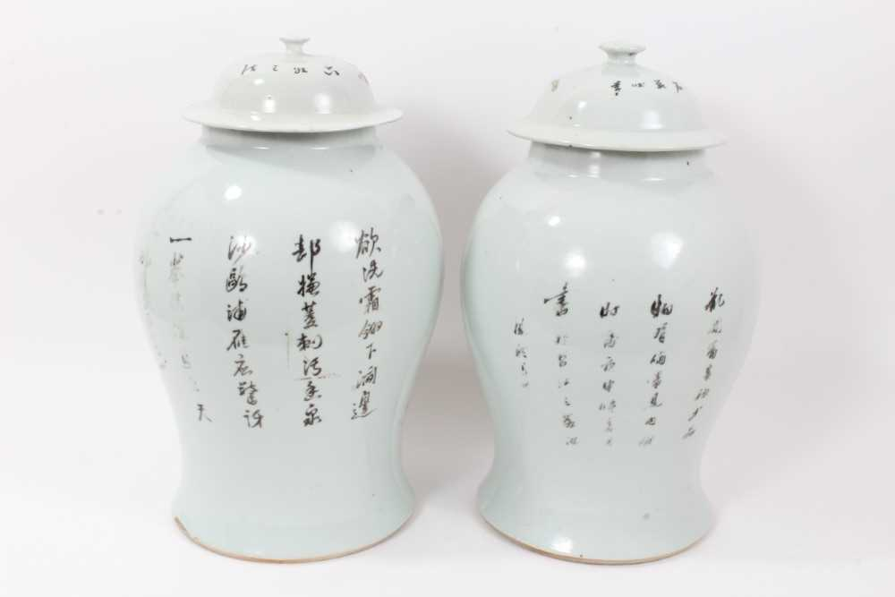 Pair of Chinese republic vases and covers - Image 3 of 16