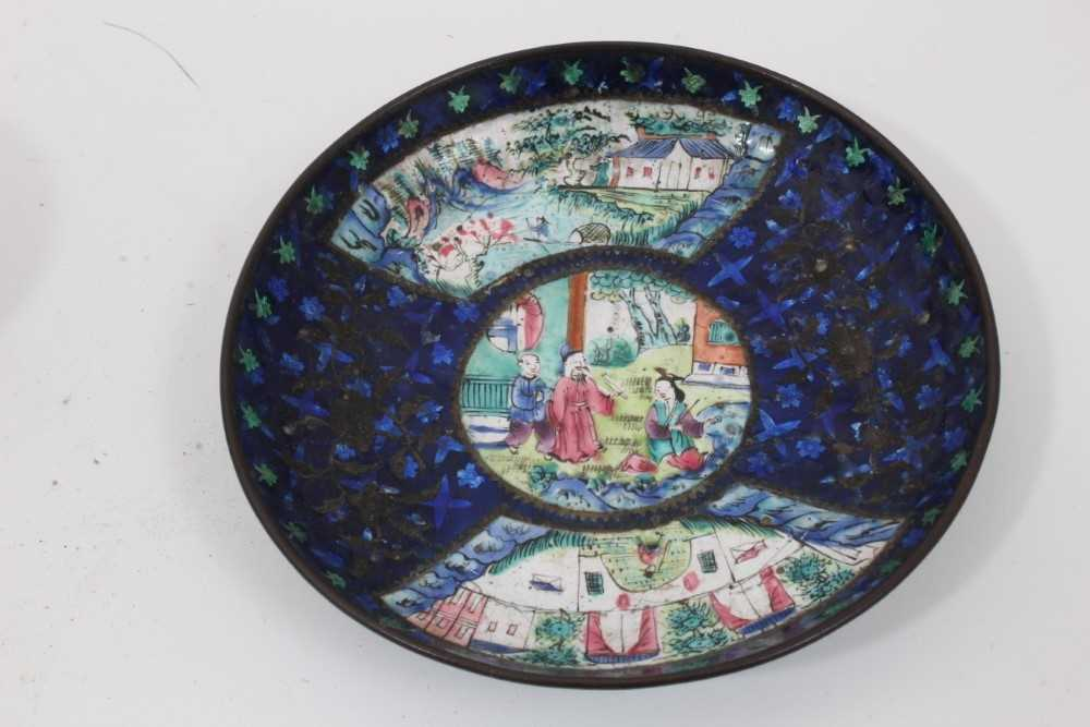 Group of Oriental works of art - Image 5 of 16