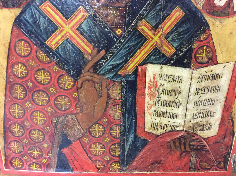 St Nicholas of Myra, 18th Century Russian polychrome painted Icon - Image 6 of 9