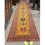 Fine Shirvan East Caucasian Azerbaizan Design Runner on Orange Gold Ground,