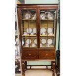Good Quality Edw Mahogany 2 Door Display Cabinet 93cm W 37cm D 187cm H