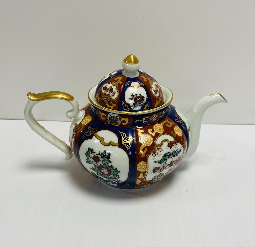 Gold Imari Hand Painted Teapot