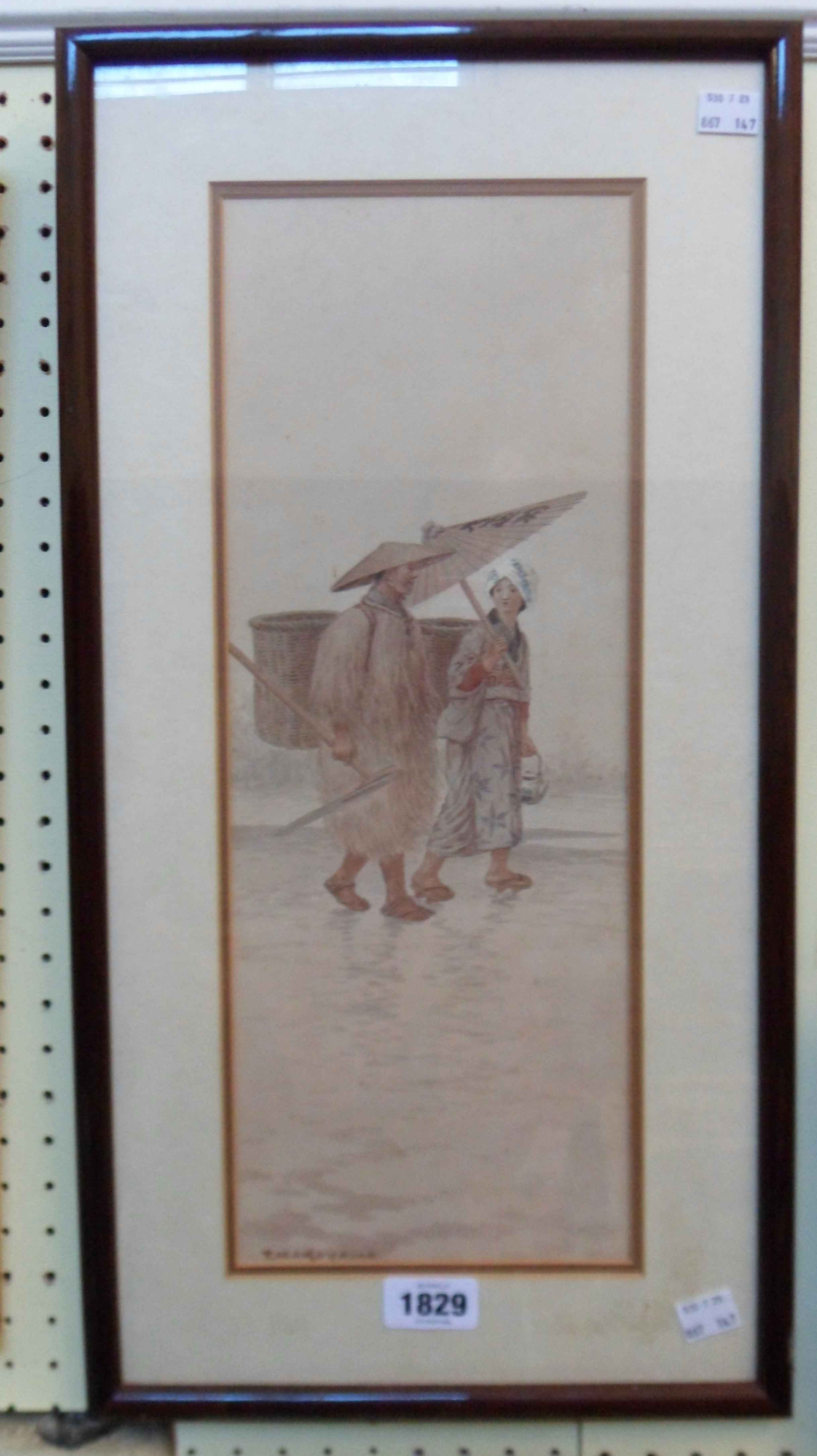 Takashi Nakayama: a framed watercolour, depicting farmers working in the paddy fields - signed -