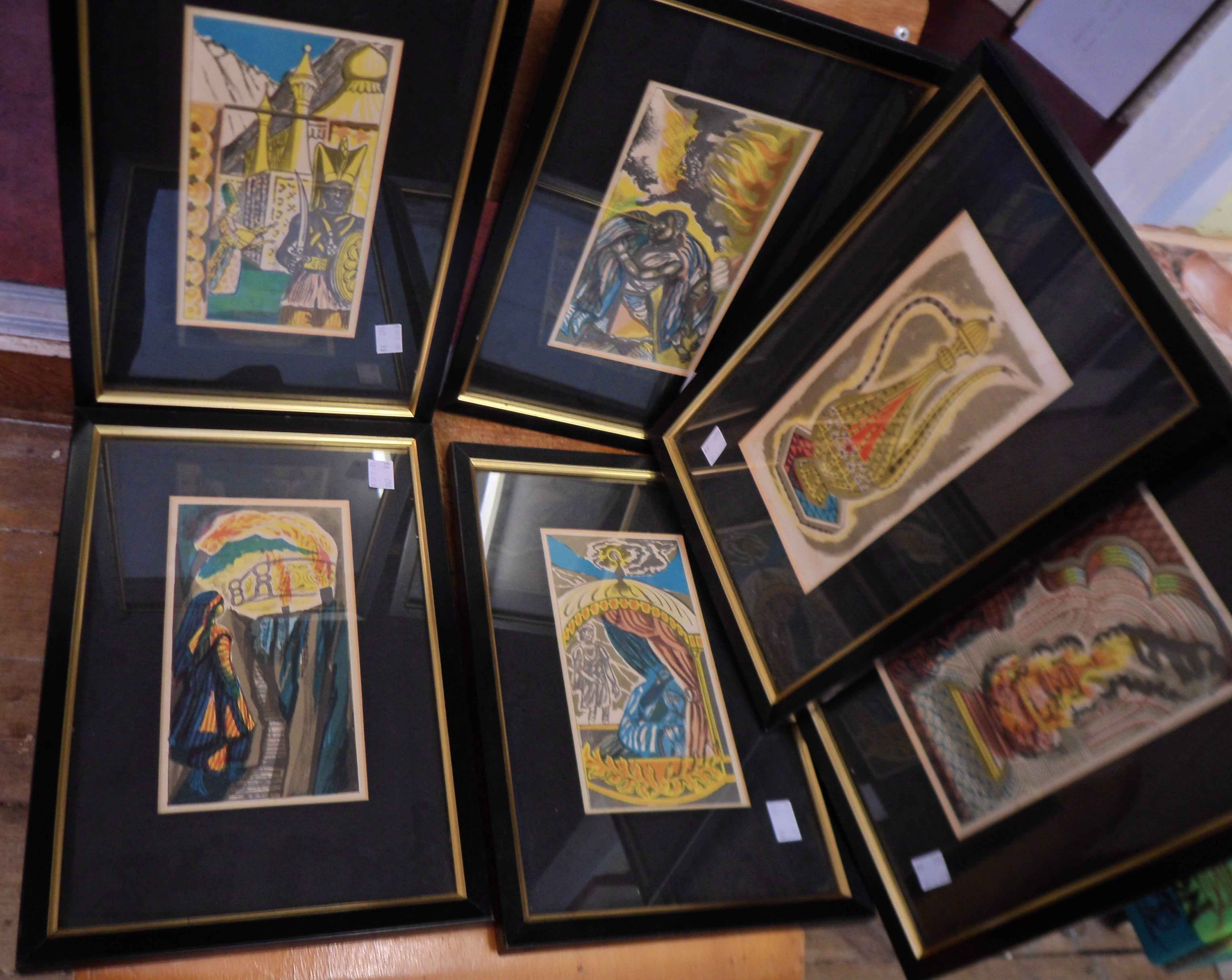 †Edward Bawden: a set of six matching framed small format coloured prints depicting classical Middle