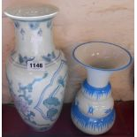 A modern Chinese vase - sold with an Art Deco shaped vase