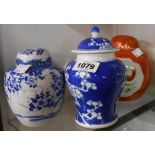 Three 20th Century Oriental pottery and porcelain ginger jars