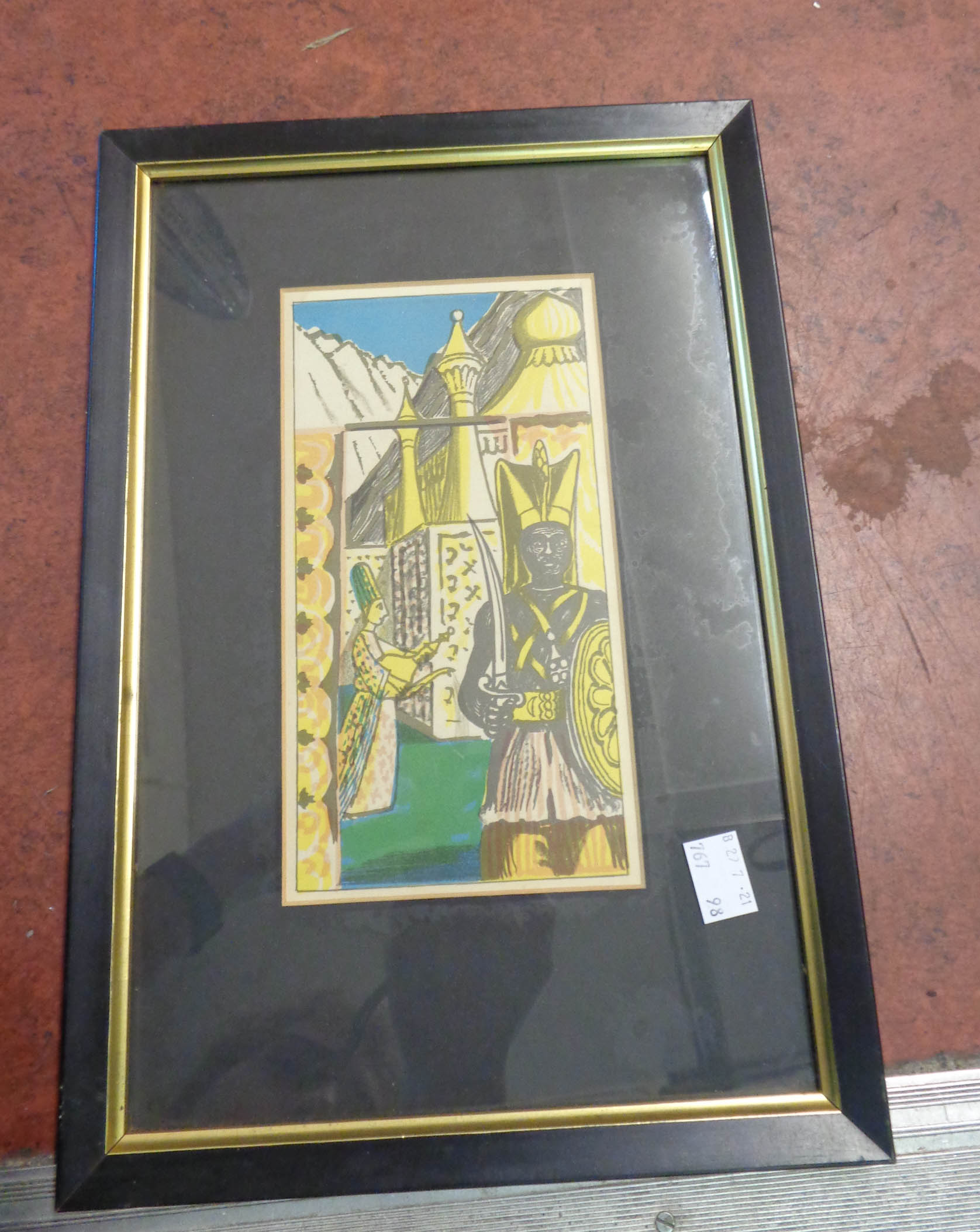 †Edward Bawden: a set of six matching framed small format coloured prints depicting classical Middle - Image 4 of 7
