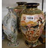 A pair of Japanese late satsuma vases with moriage decoration - sold with an Art Nouveau porcelain