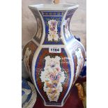 A large modern Italian pottery vase of Oriental design