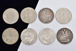 EIGHT COMMEMORATIVE COINS, to include an 1821 Georgius IIII coin, an 1895 Victoria coin, a 1965