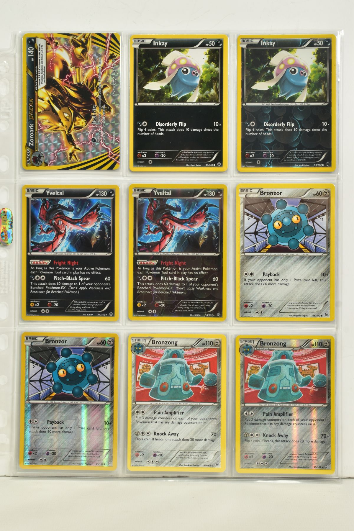 A COLLECTION OF ASSORTED POKEMON CARDS, to include complete master sets of XY Breakpoint, XY Roaring - Image 21 of 108