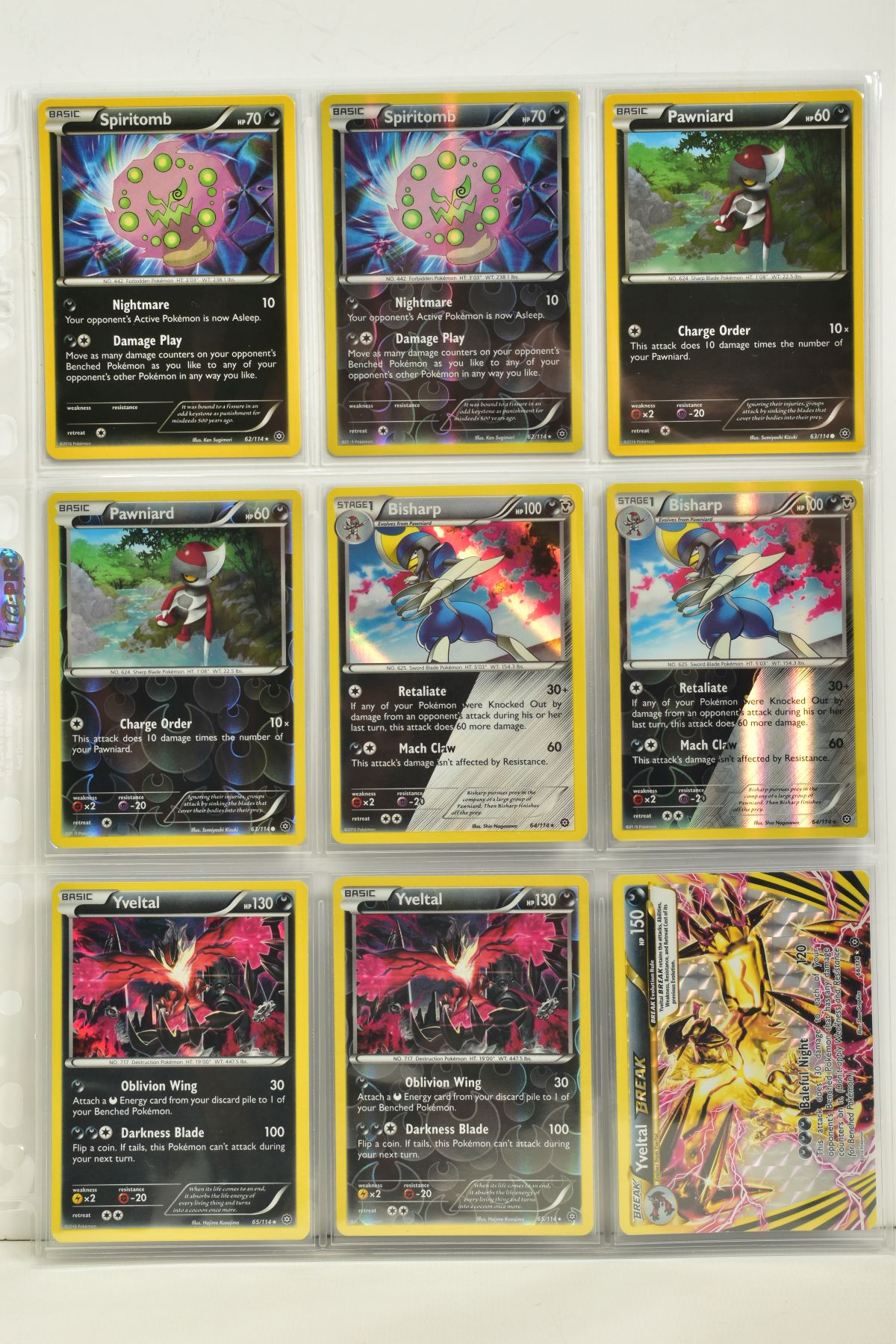 A COLLECTION OF ASSORTED POKEMON CARDS, to include complete master sets of XY Steam Siege, XY - Image 75 of 87