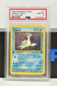 A PSA GRADED POKEMON 1ST EDITION FOSSIL SET LAPRAS HOLO CARD, (10/62), graded GEM MINT 10 and sealed