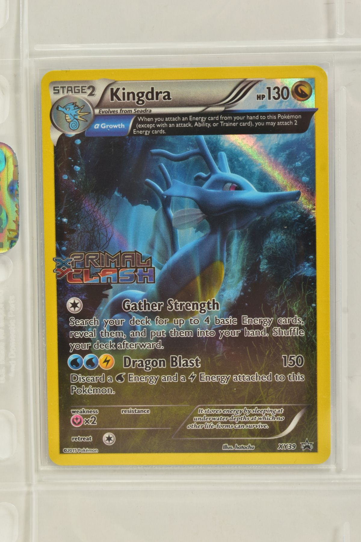 A COLLECTION OF ASSORTED POKEMON CARDS, to include complete master sets of XY Steam Siege, XY - Image 53 of 87