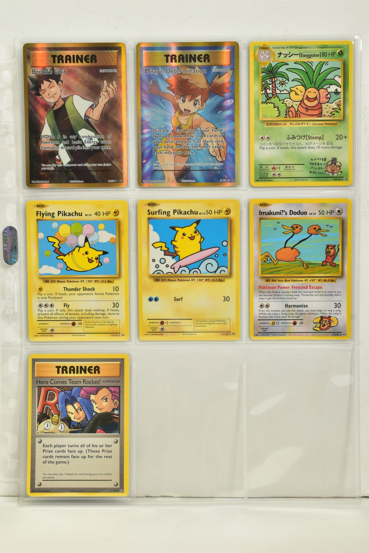 A COLLECTION OF ASSORTED POKEMON CARDS, to include complete master sets of XY Breakpoint, XY Roaring - Image 108 of 108