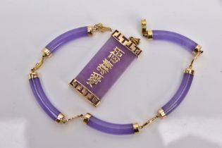 A 14CT GOLD LAVENDER JADE BRACELET AND A 9CT GOLD LAVENDER JADE PENDANT, the bracelet designed