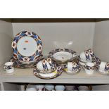 SPODE SHIMA Y8540-U BORDER PATTERN PART DINNER SERVICE , comprising three 27cm plates, three 23cm