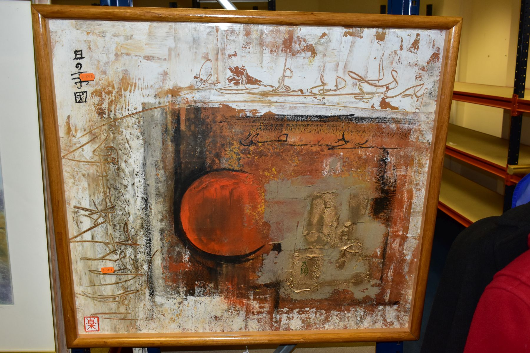 MICHAEL JOHN BOLAN (1939-1995) 'EMPIRE OF THE SUN', an abstract Raku painting signed with Chinese
