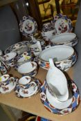 A SPODE 'SHIMA' PATTERN PART DINNER SERVICE, ETC, comprising a sauce boat with integral stand, two