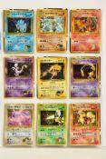A QUANTITY OF ASSORTED POKEMON CARDS, to include Jungle set no set symbol error cards, Joelteon (4/