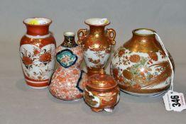 A SMALL GROUP OF ORIGINAL CERAMICS, comprising three Japanese Kutani miniature vases, all
