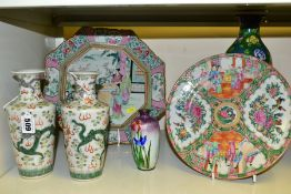 A SMALL GROUP OF FOUR PIECES OF CHINESE PORCELAIN AND TWO CLOISONNE VASES, comprising a pair of