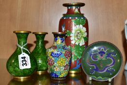 A SMALL GROUP OF MODERN CLOISONNE ITEMS, comprising a pair of small green vases, height 10.5cm (both