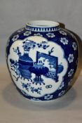 A LATE 19TH CENTURY CHINESE BLUE AND WHITE PORCELAIN GINGER JAR, lacks cover, the ovoid body