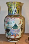A CHINESE PORCELAIN VASE, decorated with polychrome enamels, the rim and neck with scrolls and