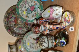 A COLLECTION OF ORIENTAL ITEMS etc to include a shallow bowl with a Qianlong mark to the base,