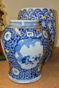 A MODERN CHINESE BARREL STOOL OF WRYTHERN FORM, blue and white floral decoration, approximate height