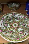 A CHINESE GUANGXU PERIOD FAMILLE ROSE CHARGER, decorated with floral repeat pattern, birds and