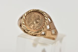 A MOUNTED MEXICO MAXIMILANO COIN RING, coin dated 1865, mounted in a 9ct gold textured collet mount,