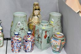 19TH AND 20TH CENTURY ORIENTAL CERAMICS, to include a pair of baluster shaped vases with birds and