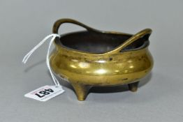 A SMALL CHINESE BRONZE CENSER, of circular form with loop handles, bears six character mark to the