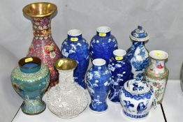 CHINESE CERAMICS AND CLOISONNE WARES, ETC, to include a carved white lacquer vase of globular form