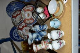 SIXTEEN PIECES OF ORIENTAL CERAMICS, to include three Japanese Imari style bowls marked 'Made in