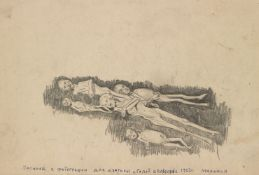 Sergej Aleksandrovic Luciskin, Russian 1902-1989- Preliminary sketch for the painting Povolzhye