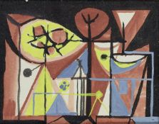 Henry Cliffe, British 1919-1983- Abstract composition; watercolour, 10x13.2cm: together with five