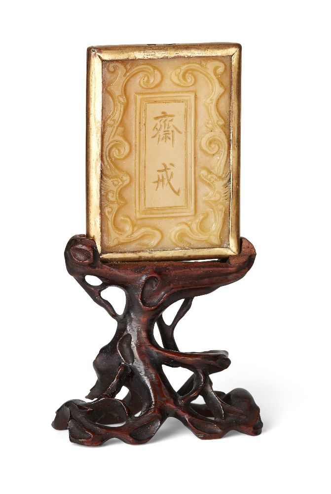 Property of a Gentleman (lots 36-85) A rare Chinese yellow agate abstinence plaque, 18th century, - Image 2 of 2