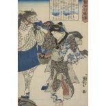 Utagawa Kuniyoshi, Japanese 1797-1861, Gio and Gijo & Kane-jo ca.1842, both from the series