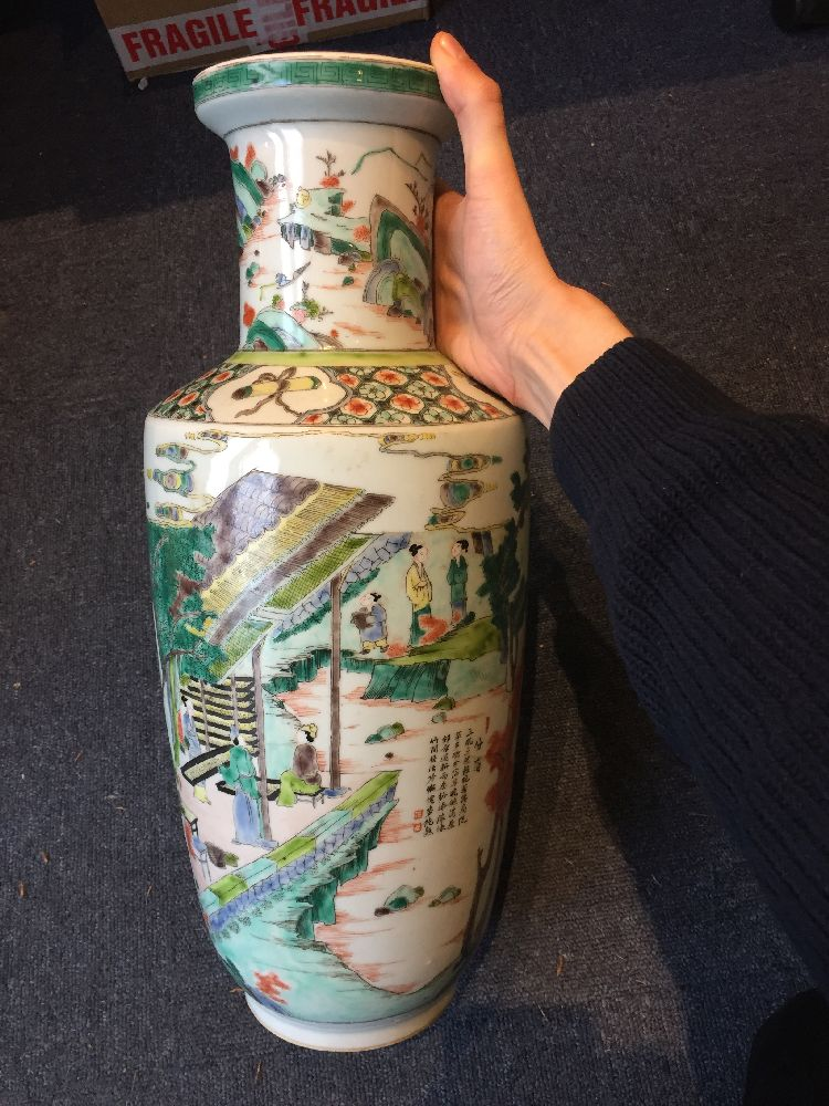 A Chinese porcelain 'silk production' rouleau vase, late Qing dynasty/ Republic period, painted in - Image 25 of 28