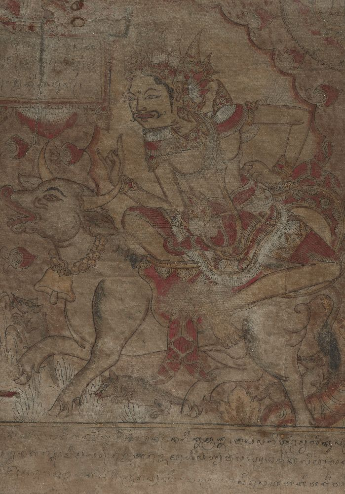 A set of five Balinese tempera on cloth paintings, 19th century, each depicting a mythical figure - Image 2 of 5